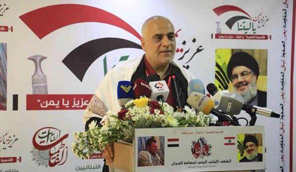 شعرای لبنانی، شب شعر یمن برگزار کردند