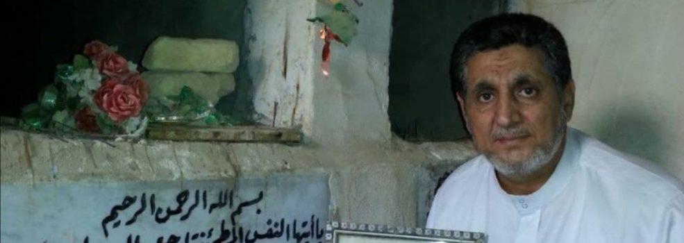 کتاب را با نام مستعار منتشر کردم/ جوانان عراقی اعدام میشدند تا به خمینی دشنام ندهند